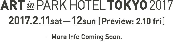 ART in PARK HOTEL TOKYO 2017 | 2017.2.11sat-12sun Preview:2.10fri