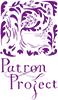 パトロンプロジェクト
