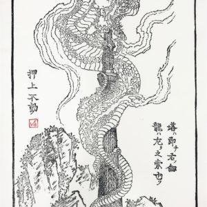 Hidetaka Furukawa