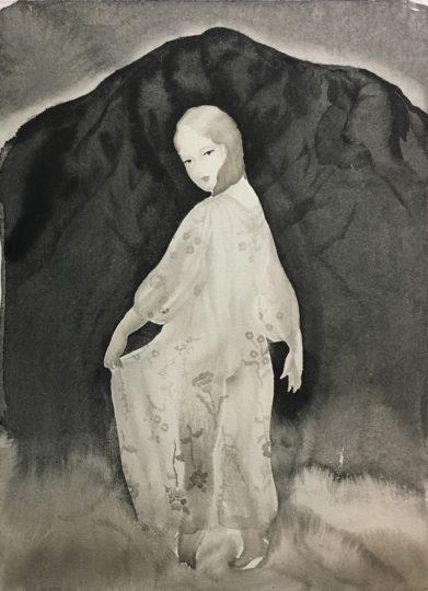 Ayumi Suzuki