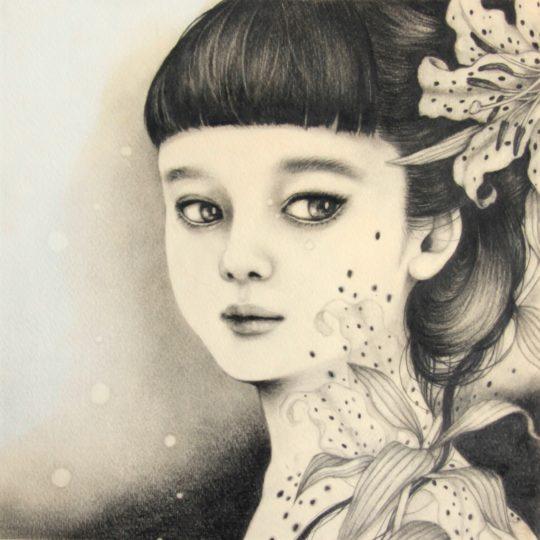 飯田キリコ